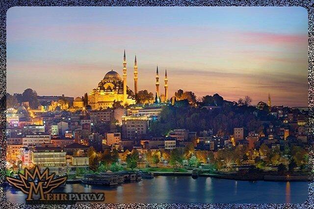لذت تعطیلات نوروز 99 در ترکیه