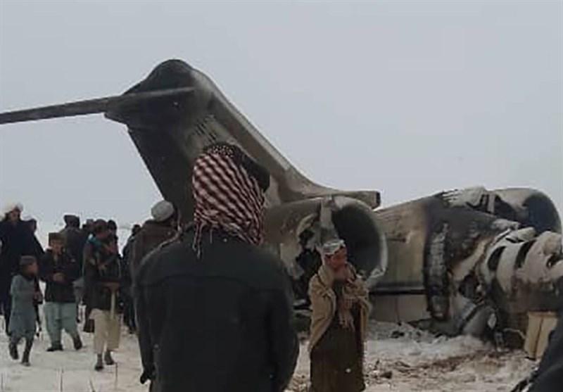 مقام آمریکایی سقوط هواپیمای نیروی هوایی این کشور در افغانستان را تأیید کرد