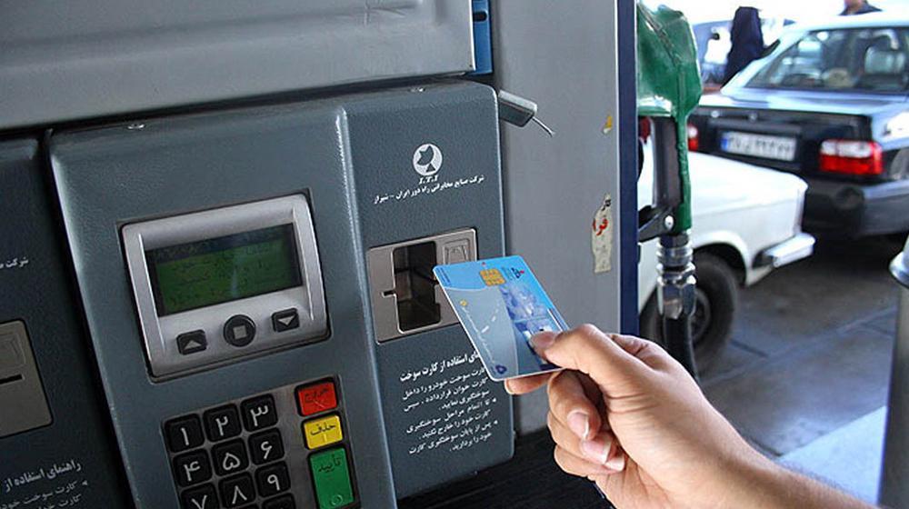 آیا ذخیره بنزین کارت سوخت به سال 99 منتقل می شود؟