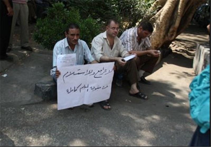 تظاهرات معلمان در مصر در اعتراض به وضع نابرابر قراردادهای کاری