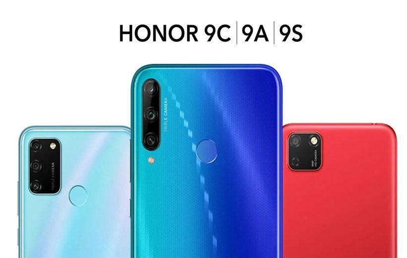 آنر از سه گوشی اقتصادی 9A ،9C و 9S رونمایی کرد