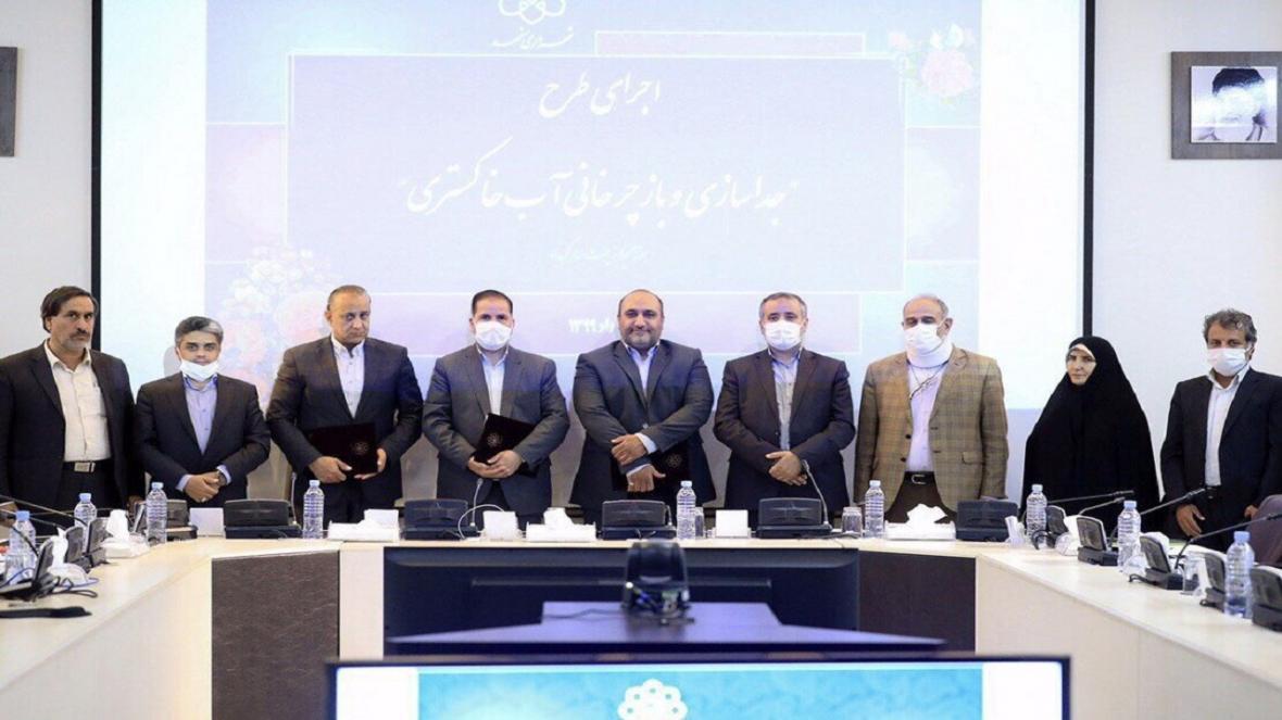 بازچرخانی آب در ساختمان های مشهد در قالب تفاهمنامه سه جانبه