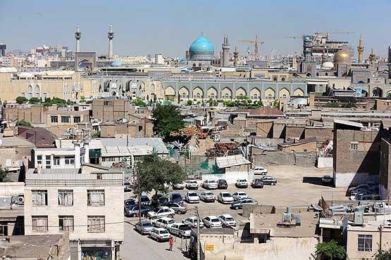 شهرداری مشهد فعلا اجازه تعریف پروژه جدید در بافت اطراف حرم را ندارد