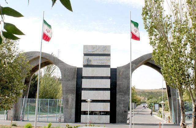 مقاله عضو هیئت علمی دانشگاه تبریز در جمع مقالات پربازدید نهاده شد
