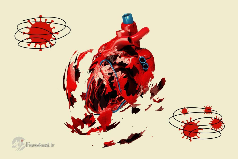 دانشمندان آلمانی: اثر ویروس کرونا بر قلب مانند اثر سکته است