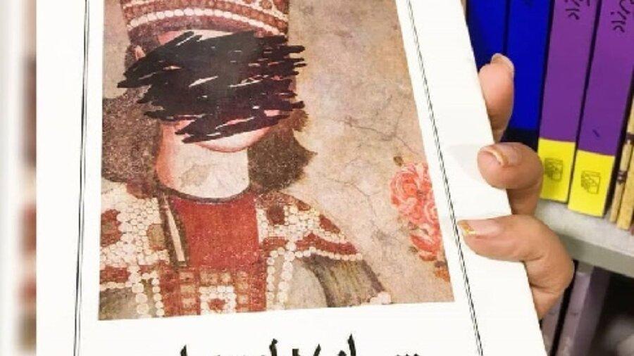 حذف نقاشی آیدین آغداشلو از چاپ جدید شازده احتجاب ، شرح باربد گلشیری