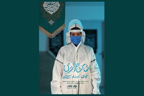 نماهنگ جدید محمد معتمدی برای کادر درمانی به زودی منتشر می گردد
