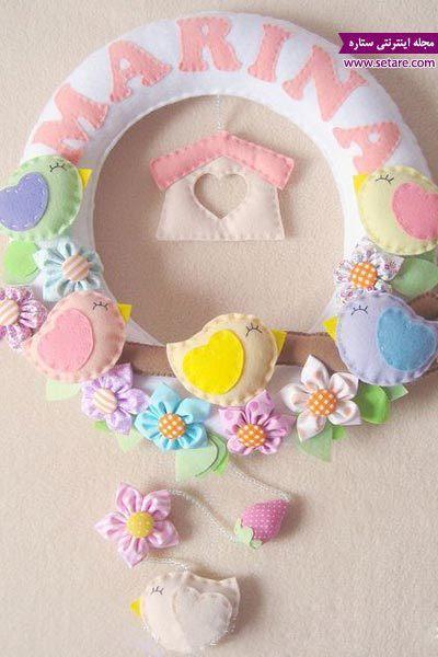 زیباترین مجموعه حلقه در اتاق کودک (حلقه اسم نمدی)