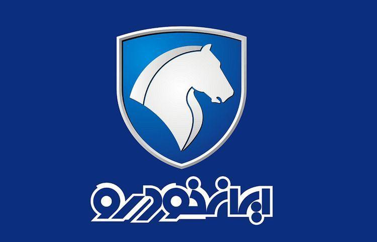فروش 12 محصول ایران خودرو شروع شد