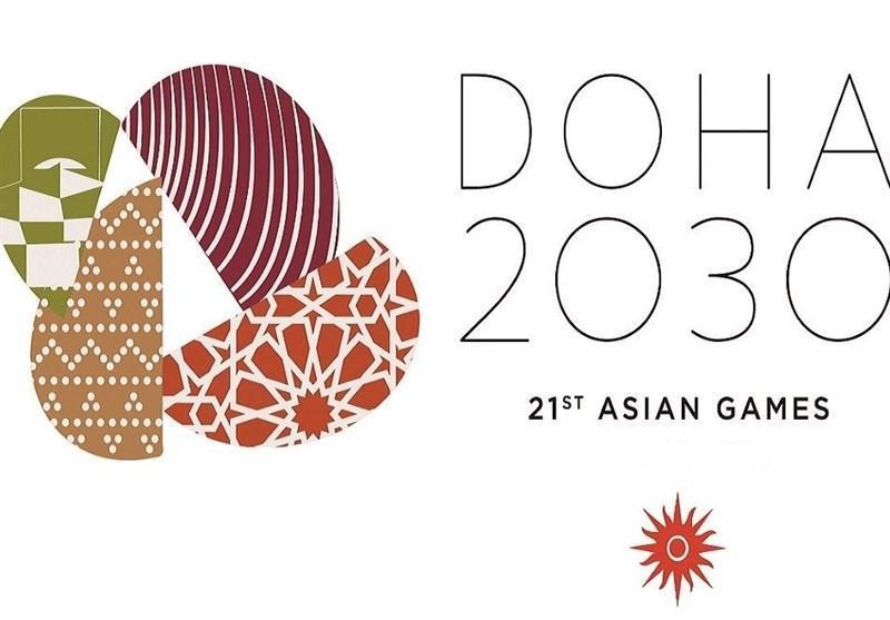دوحه میزبان بازی های آسیایی و پاراآسیایی 2030 شد