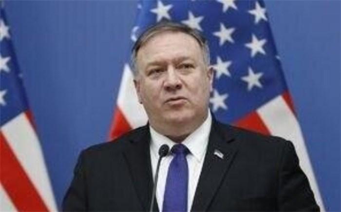 تحریم چهار نهاد روسی و چینی به بهانه ارتباط با ایران