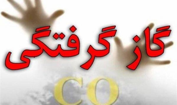 مسمومیت با منوکسیدکربن 5 اصفهانی را راهی بیمارستان کرد
