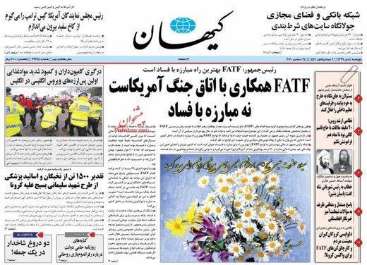 کیهان از کنایه های روزنامه حامی دولت درباره رفراندوم بازی روحانی نوشت