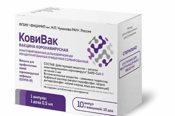 سومین واکسن کووید19 روسیه تایید شد