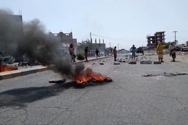 تداوم تظاهرات یمنی ها علیه دولت دست نشانده سعودی