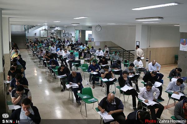 کارت ورود به جلسه آزمون وکالت منتشر شد خبرنگاران