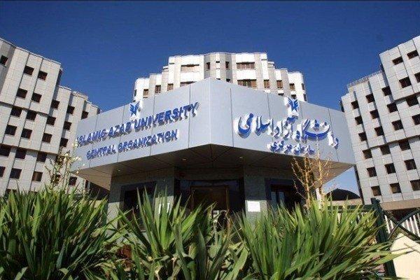 کلاس های عملی دانشجویان دانشگاه آزاد در کدام مناطق حضوری است؟ خبرنگاران