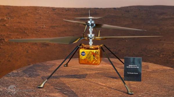 پرواز اولین هلیکوپتر تاریخ بر سطح مریخ