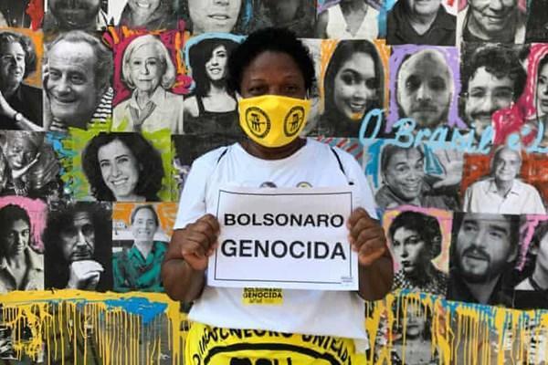 اعتراضات سراسری در برزیل علیه عملکرد کرونایی بولسونارو