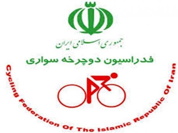 حکم رئیس فدراسیون دوچرخه سواری صادر شد