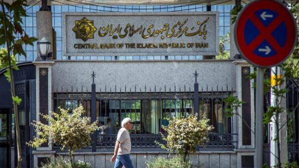 جزئیات افزایش بدهی های خارجی ایران اعلام شد
